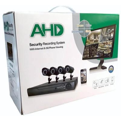 Kit Videosorveglianza DVR HD 4 Telecamere 4 Canali with Internet & 5G Phone Wieving - 00423