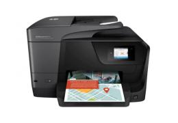 Firmware Stampante Hp Officejet Pro 8715 del 5 Aprile 2021
