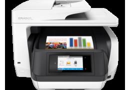 Firmware Stampante Hp Officejet Pro 8720 8725 del 5 Aprile 20221